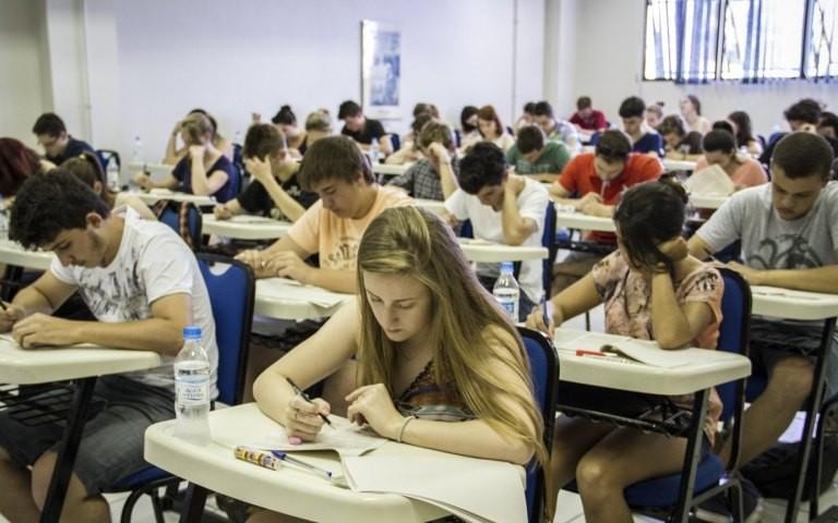 Inscrições para Vestibular Complementar da Univates iniciam hoje
